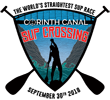logo Corinth Canal SUP Crossing 2018