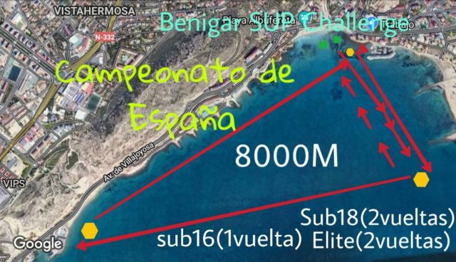 SUB16, SUB18 y Elite Benigar SUP Challenge 2019