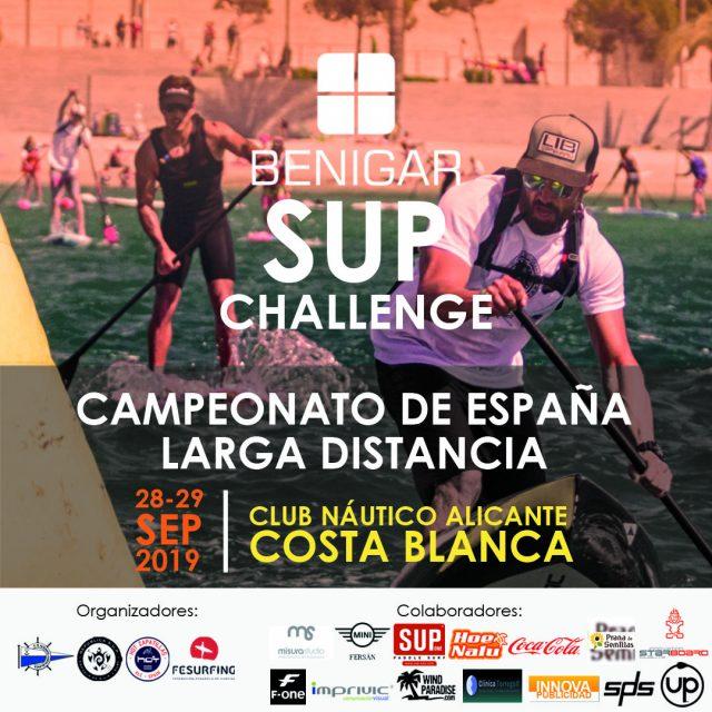 Cartel Campeonato de Larga Distancia de Stand Up Paddle en España